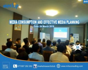 Media Consumption and Effective Media Planning @ Park Cafe Calmet