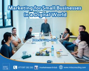 Marketing for Small Businesses in a Digital World (2 days)