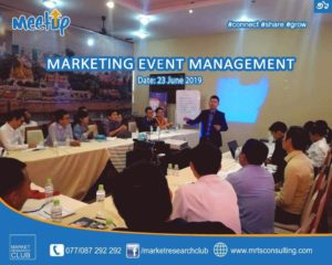 Marketing Event Management @ Coffee Culture